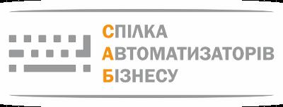 Лого САБ